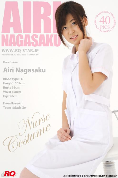 [RQ-STAR写真]NO.00138 永作あいり(永作爱理,Airi Nagasaku)白色性感女护士制服私房写真集