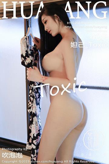 [HuaYang花漾show]HYG20190104VOL0104 妲己_Toxic 粉底黑色紧身连衣裙与半裸性感玉体私房写真集