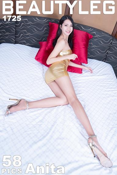 [beautyleg美腿写真]No.1725 Anita 金色紧身抹胸裙加肉色丝袜美腿性感私房写真集