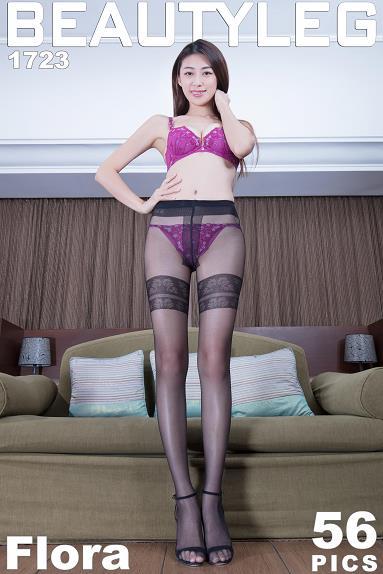 [beautyleg美腿写真]No.1723 Flora 红色蕾丝内衣加黑色丝袜美腿性感私房写真集