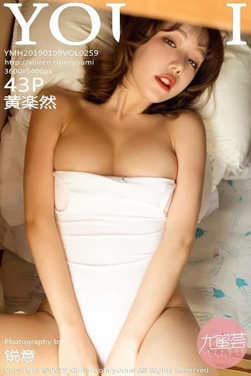 [YOUMI尤蜜荟]YMH20190109VOL0259 黄楽然 白色紧身吊带连体衣性感私房写真集