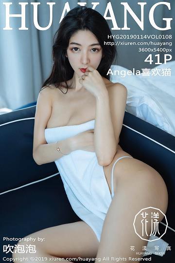 [HuaYang花漾show]HYG20190114VOL0108 Angela喜欢猫 白色浴袍与透视情趣内衣性感私房写真集