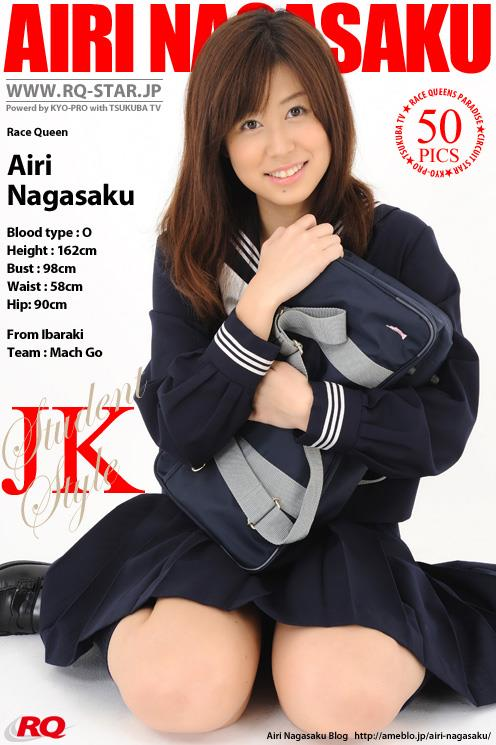 [RQ-STAR写真]NO.00139 永作あいり(永作爱理,Airi Nagasaku)蓝色高中女生?#21697;?#30701;裙性感私房写真集