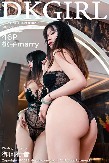 [DKGirl御女郎]DK20190104VOL0093 桃子marry 黑色连体情趣旗袍与蕾丝塑身内衣性感私房写真集