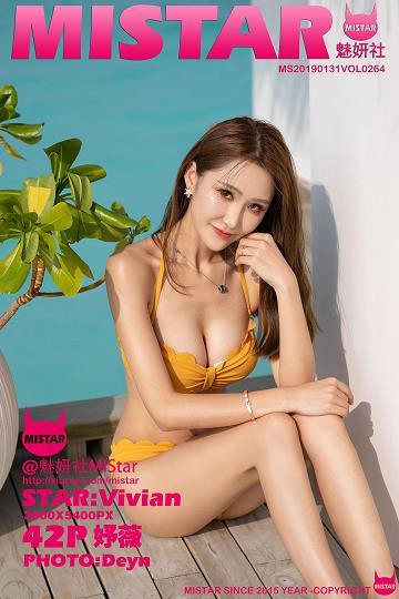 [MiStar魅妍社]MS20190131VOL0264 妤薇Vivian 性感比基尼泳装私房写真集