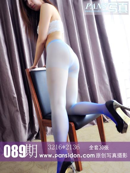 [PANS盘丝洞写真]NO.089期 白色蕾丝内衣小美女性感丝袜美腿私房写真集
