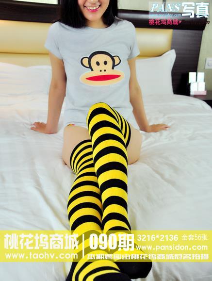 [PANS盘丝洞写真]NO.090期 淡蓝色短袖小美女黄色丝袜美腿性感私房写真集