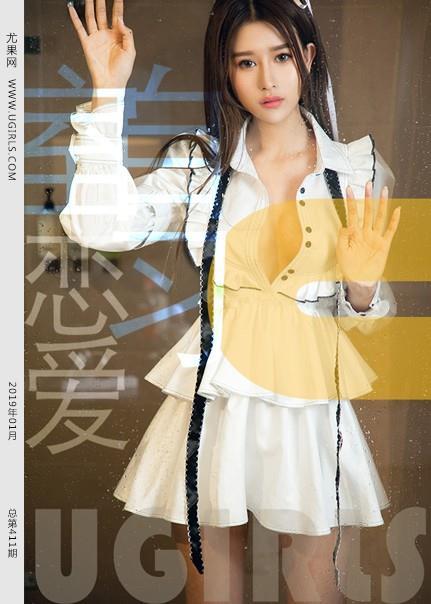 [Ugirls尤果网]U411 欣怡 黑色高中女生制服短裙与白色透视纱裙性感私房写真集