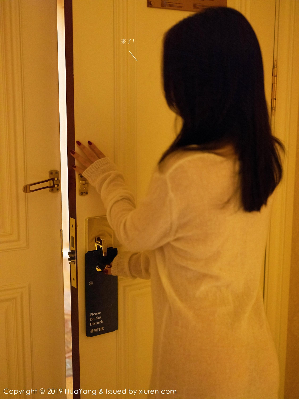 [HuaYang花漾show]HYG20190222VOL0116 周于希Sandy 快捷酒店内白色透视连身衣性感私房写真集