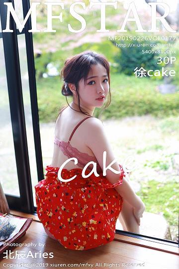 [MFStar模范学院]MF20190226VOL0177 童颜巨乳 徐cake(徐嘉乐,cakelele)红色吊带连衣裙性感私房写真集