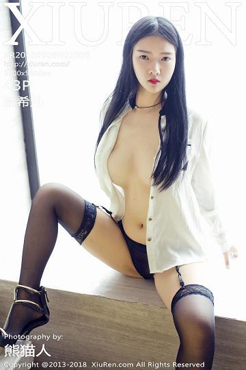 [XIUREN秀人网]XR20180508N01008 凌希儿 白色衬衫加黑色丝袜美腿与透视情趣旗袍性感私房写真集