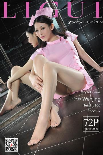 [Ligui丽柜会所]2019-03-17 性感女护士 文静 粉色情趣制服加肉色丝袜美腿玉足私房写真集