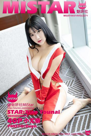 [MiStar魅妍社]MS20190314VOL0271 小尤奈 不知火舞情趣制服性感私房写真集