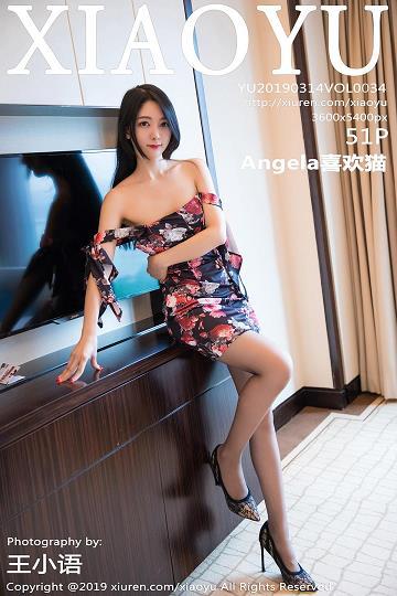 [XIAOYU画语界]YU20190314VOL0034 Angela喜欢猫 透视情趣睡衣与吊带连衣裙加丝袜美腿性感私房写真集