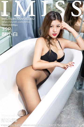 [IMISS爱蜜社]IMS20190320VOL0332 酥小白 黑色内衣加黑色丝袜美腿性感私房写真集