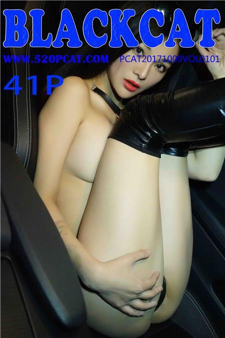 [PartyCat轰趴猫]PCAT20171009VOL0101 性感美女米色内衣加睡衣与黑色漆皮情趣内衣私房写真集