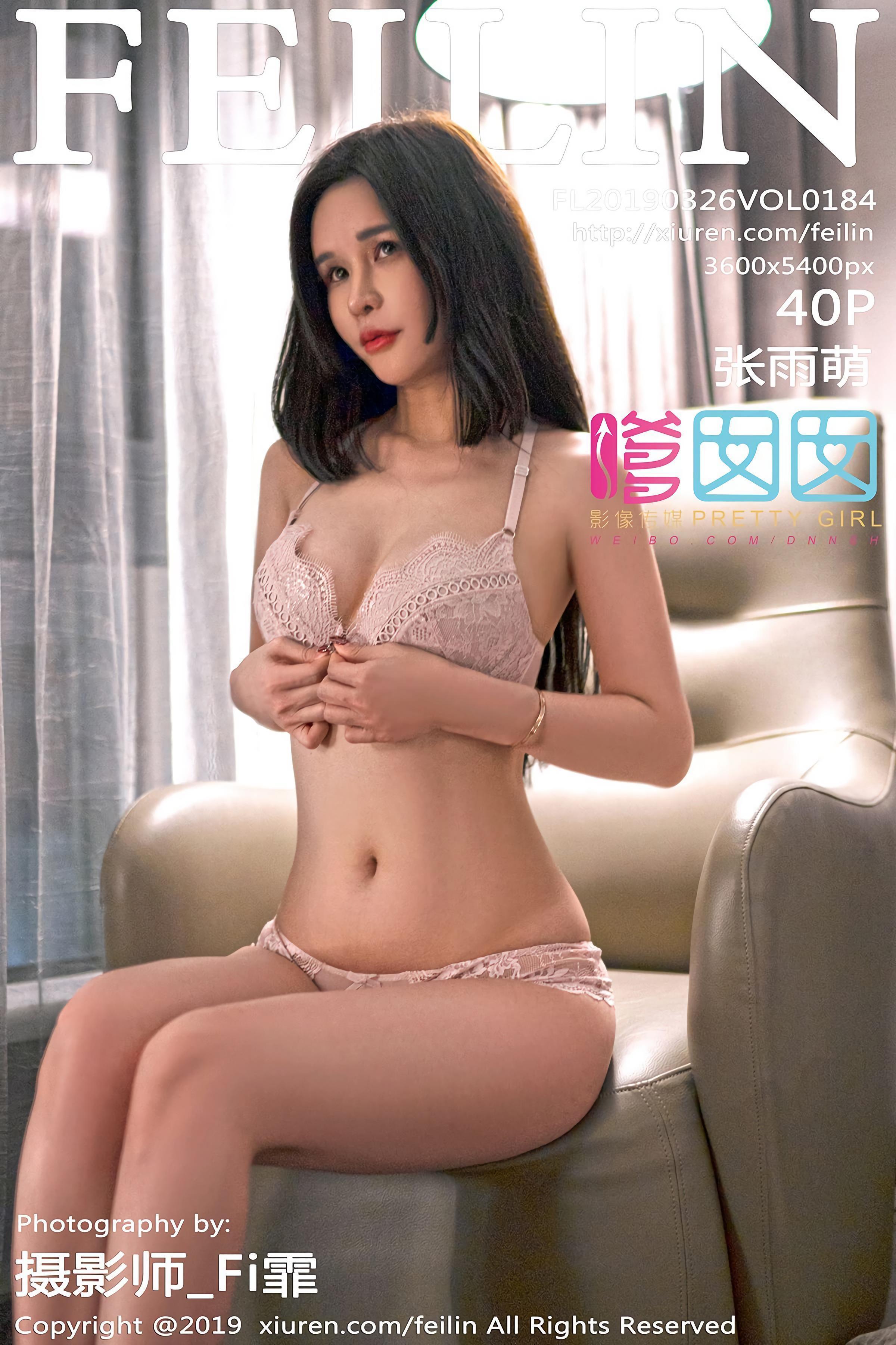 [FEILIN嗲囡囡]FL20190326VOL0184 张雨萌 粉色情趣内衣与半裸性感玉体私房写真集