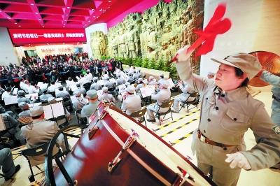 缅怀抗战英烈 祝福伟大祖国 抗战馆举行抗战主题音乐会