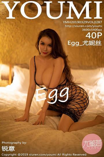 [YOUMI尤蜜荟]YMH20190329VOL0287 Egg_尤妮丝 肉色情趣内衣与黑色渔网袜性感私房写真集