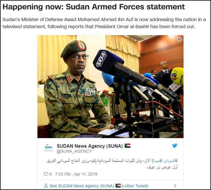 苏丹军事政变 其情报局已宣布释放所有政治犯