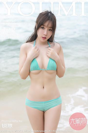 [YOUMI尤蜜荟]YMH20190403VOL0289 王雨纯 性感情趣?#28982;?#23612;泳装私房写真集