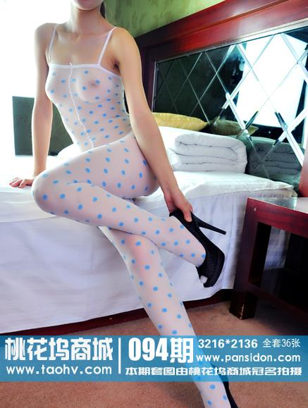 [PANS盘丝洞写真]NO.094期 酒店内的性感美女白色紧身连体丝裤袜私房写真集