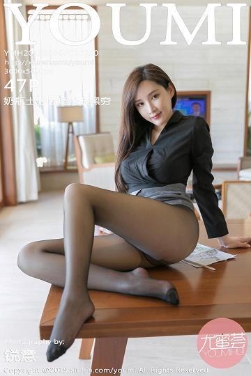 [YOUMI尤蜜荟]YMH20190404VOL0290 性感女秘书 奶瓶土肥圆矮挫丑黑穷 黑色衬衫与短裙加黑色丝袜美腿私房写真集