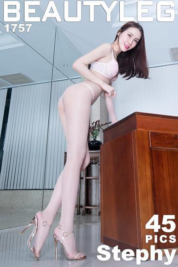[beautyleg美腿写真]No.1757 Stephy 粉色性感内衣加肉色丝袜美腿私房写真集