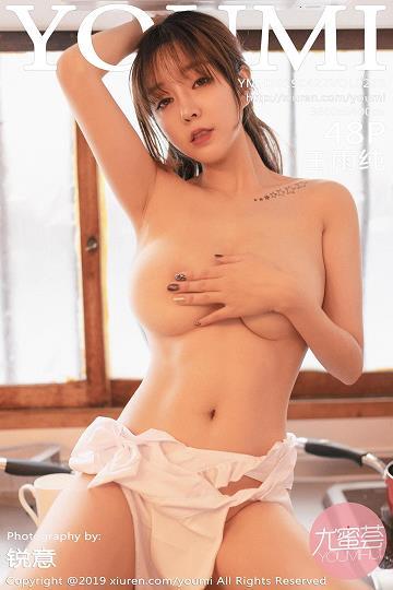 [YOUMI尤蜜荟]YMH20190422VOL0295 性感女仆 王雨纯 粉色内衣加黑色丝袜美腿私房写真集
