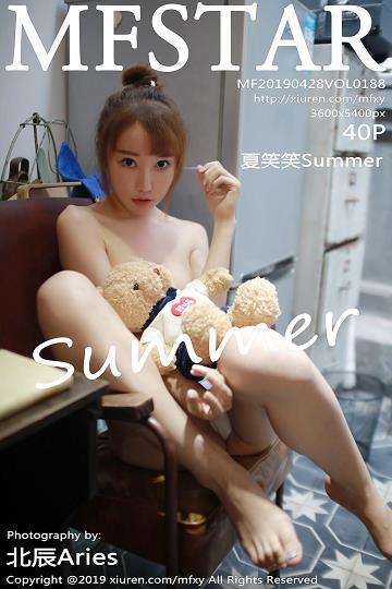 [MFStar模范学院]MF20190428VOL0188 夏笑笑Summer 白色小背心与黑色透视情趣内衣性感私房写真集
