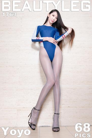 [beautyleg美腿写真]No.1763 Yoyo 蓝色紧身连体衣加灰色丝袜美腿性感私房写真集