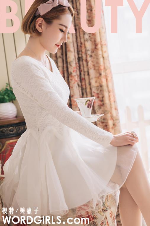 [Toutiaogirls头条女神]2019-04-20 我是恬美小姐姐 美惠子 白色连衣裙加肉色丝袜美腿性感私房写真集