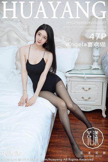 [HuaYang花漾show]HYG20190506VOL0137 Angela喜欢猫 黑色紧身连体衣加黑色丝袜美腿与情趣高中女生制服性感私房写真集