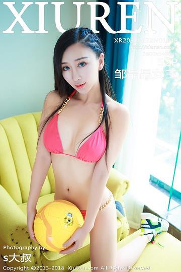 [XIUREN秀人网]XR20180622N01049 邹晶晶女王 红色比基尼泳装与红色运动短袖性感私房写真集