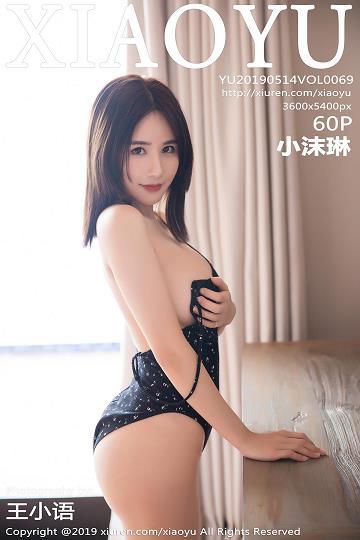 [XIAOYU画语界]YU20190514VOL0069 小沫琳 黑色吊带连体比基尼泳装性感私房写真集