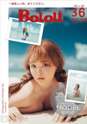 [BoLoli波萝社]BOL126 海中少女 柳侑绮 粉色紧身连体衣与镂空比基尼泳装性感私房写真集