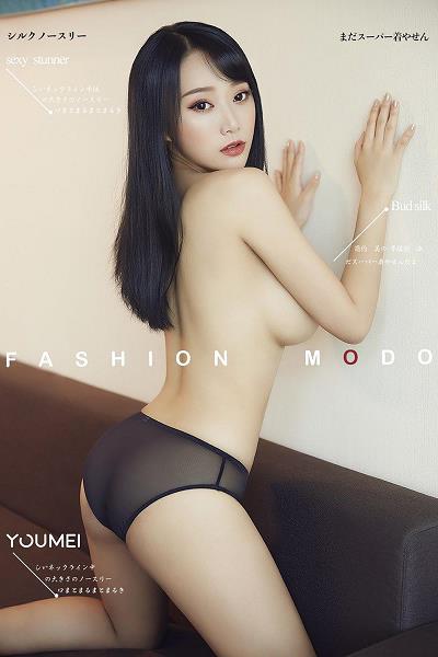 [YouMei尤美]Vol.055 绝色佳丽 何嘉颖 黑色情趣内衣与半裸性感玉体私房写真集