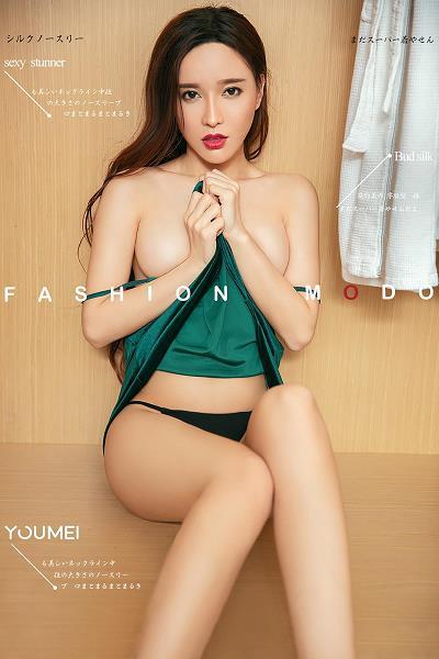 [YouMei尤美]Vol.059 尤物春心 艾小青 情趣吊带连衣裙性感私房写真集