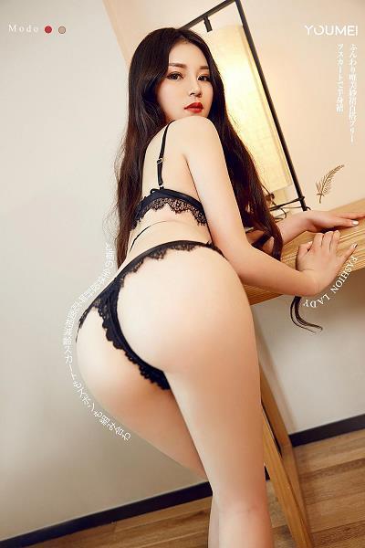 [YouMei尤美]Vol.056 媚娘进行时 苏苏 黑色情趣内衣与白色蕾丝内衣加丝袜美腿性感私房写真集
