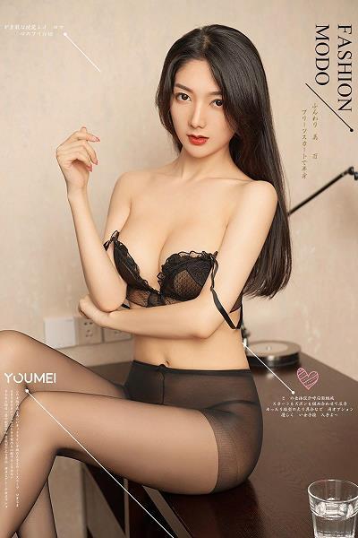 [YouMei尤美]Vol.061 黑丝尤物 小热巴 黑色蕾丝内衣加黑色丝袜美腿性感私房写真集