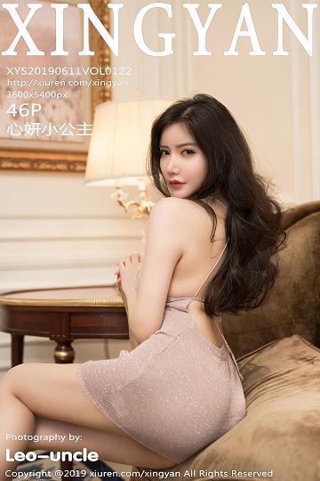 [XINGYAN星颜社]XYS20190611VOL0122 心妍小公主 裸背镂空连衣裙与黑色情趣乳贴性感私房写真集