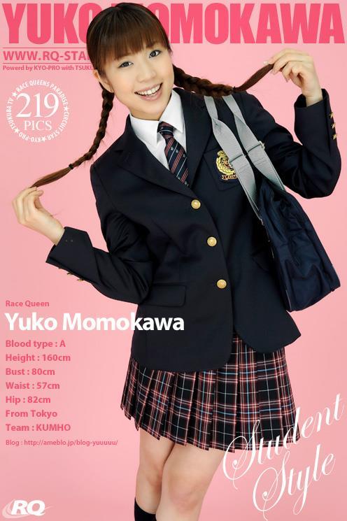 [RQ-STAR写真]NO.00163 桃川祐子(Yuko Momokawa)性感高中女生制服加短裙私房写真集