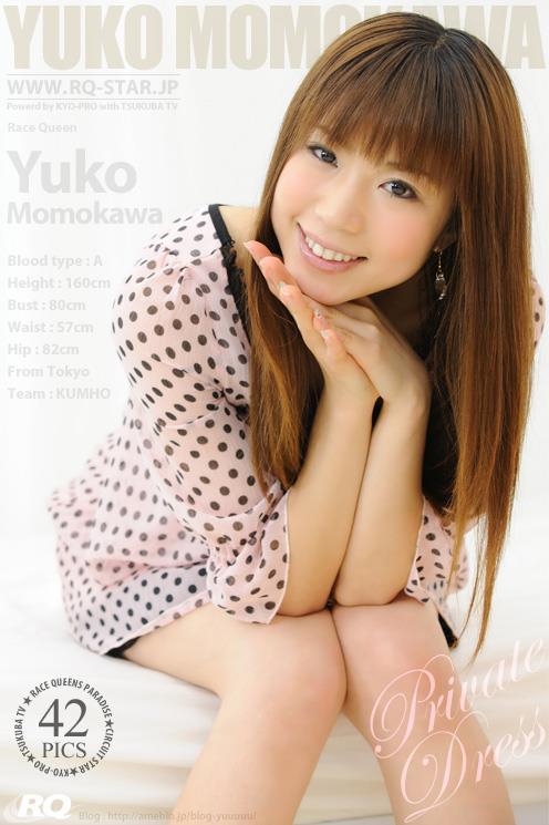 [RQ-STAR写真]NO.00164 桃川祐子(Yuko Momokawa)粉色斑点连衣裙居家性感私房写真集