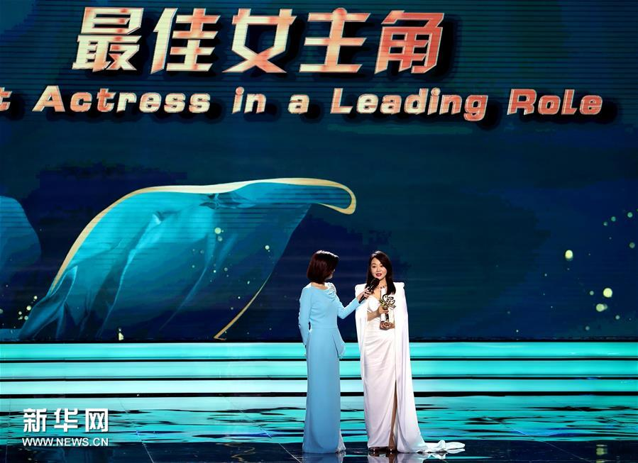 凭借在电视剧《少年派》中的表现摘得最佳女主角奖的闫妮领奖。