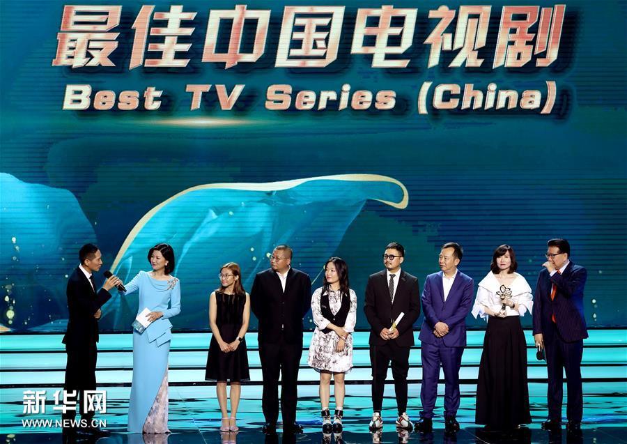 在上海举行的第26届上海电视节白玉兰奖颁奖典礼上,获得最佳中国电视剧奖的《破冰行动》剧组发表获奖感言。  新华社记者 刘颖 摄