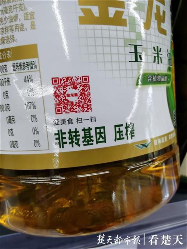 """食品标注""""零添加""""""""特供""""字样诱导消费者,新规征求意见:将不允许出现在外包装"""