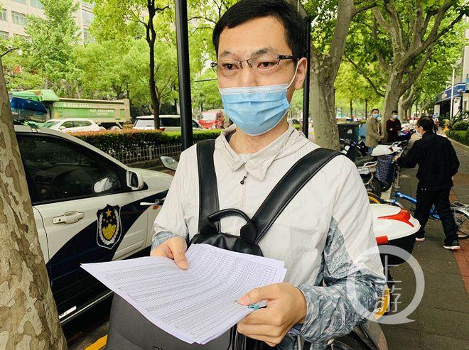 ▲2020年5月9日,开庭前郭宏振在核对证据材料,其眼部明显明显的受伤痕迹。摄影/上游新闻记者时婷婷