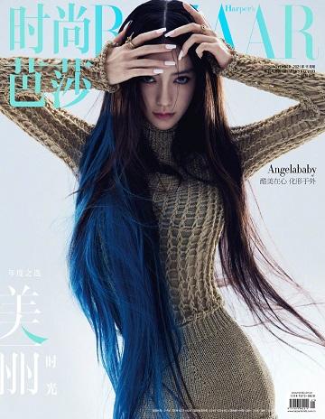 杨颖(Angelababy)酷美大片释出 孔雀蓝长发挑染造型酷飒迷人